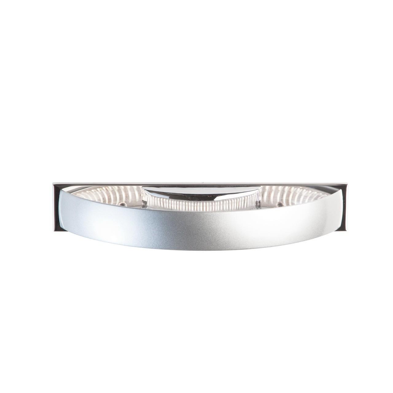 LED-Wandleuchte Megapolis 661020701